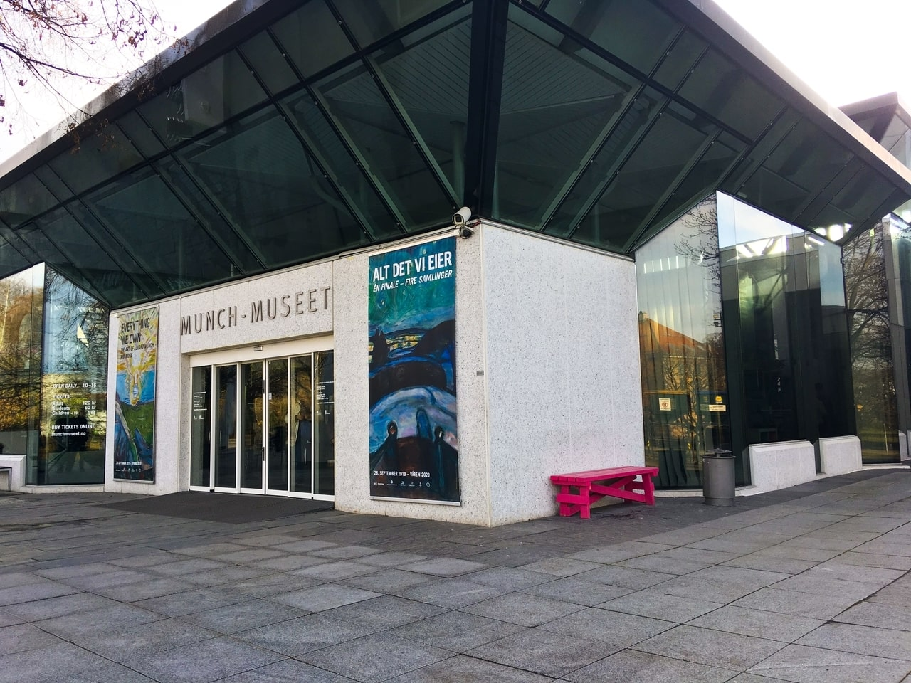 The exterior of the Munch Museum in Oslo, Norway.